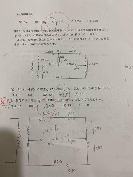 問17のbの解き方教えてください! 運で当ててしまって困ってます