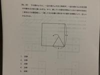 公務員試験の問題です。この問題の解説をお願いします。