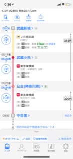 関東圏の定期券について 画像のような複雑なルートで 定期券は購入できますか? また、モバイルSuicaでもできるのでしょうか。 もしわかる方いらっしゃったら教えてください。
