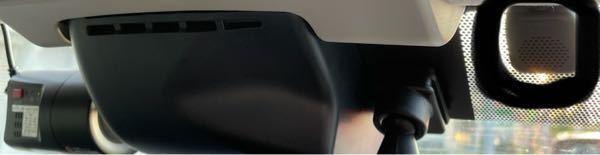カー用品について 画像の黒丸の部分のやつってなんですか? スピーカーですか?