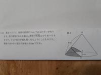 中学受験算数の問題です。答えがありません。解答解説をお願いします。
