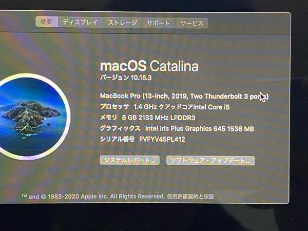 セカンドストリートでMacBook売ります。 MacBook Pro なのですがいくらで買取りされますか?