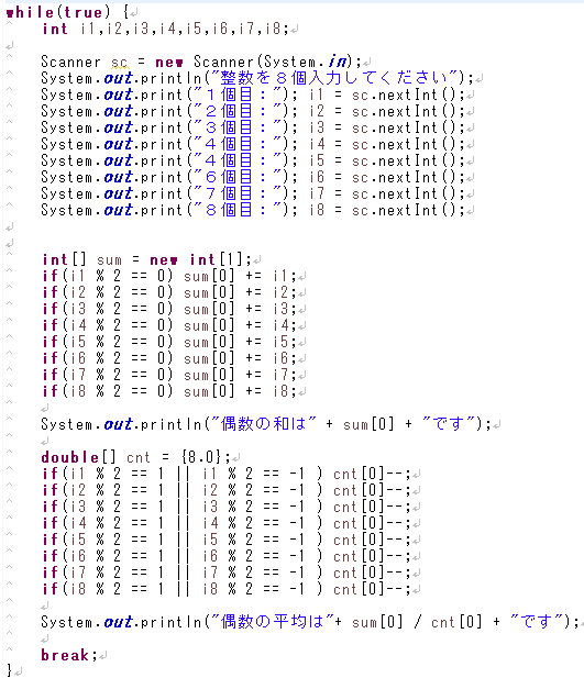 配列と繰り返しを利用して、 8個の整数の偶数の和と平均を出力する問題に対して以下の回答をしたら 質問を取り消しされたうえに、ブラックリストに追加されました。 何が問題だったのでしょうか? 配列も使用していますし、whileも使っているのですが・・・