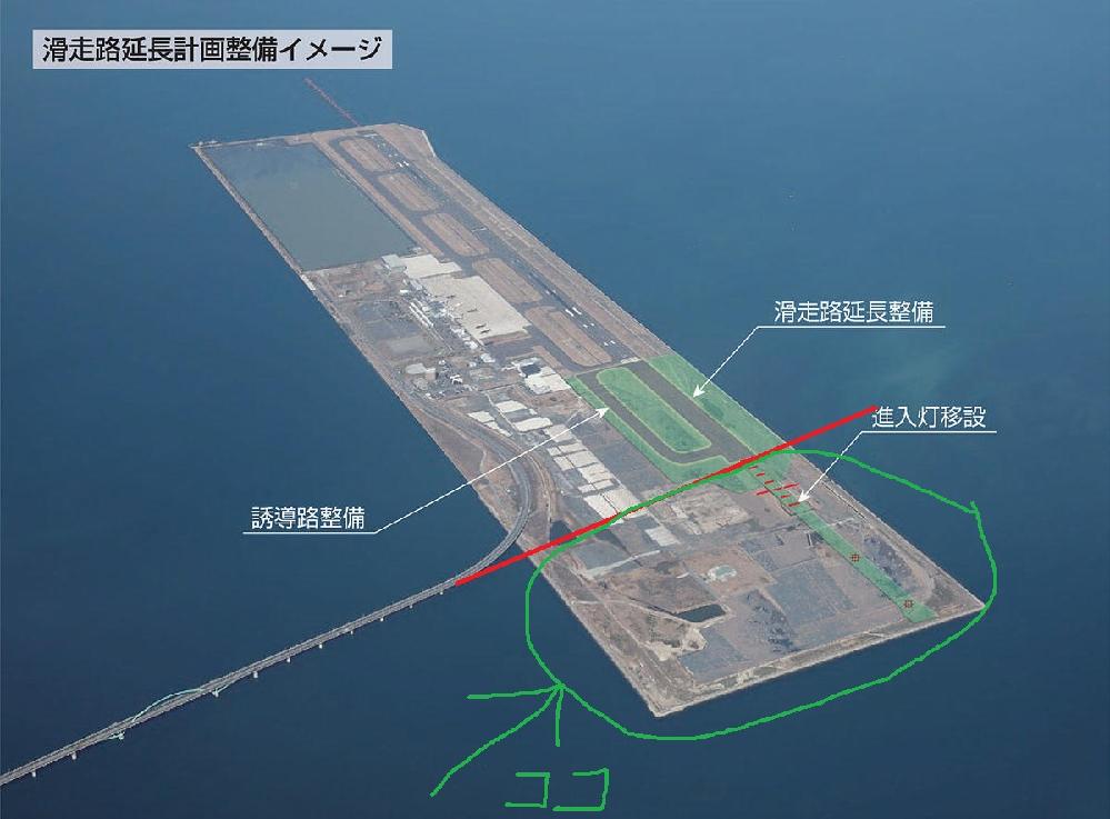 北九州空港がほぼ滑走路が3000mになるのは確実なのですが、もし現在の2500m×幅60mが3000m×60mになった場合に成田空港にあるANAのエアバスA380って着陸できますか? (遊覧飛行で来る場合でok) あと、滑走路が延伸すると緑色の部分は恐らく苅田町という街の土地になるとおもうのですが、住所はやはり「福岡県京都郡苅田町空港南町〇〇」という感じになる可能性はありますか? 橋を越えると「北九州市」の看板があるのですが、実際緑部分は苅田町側になってます。 ※過去、北九州空港に「C-5ギャラクシー」が衛星の部品を積んできたことがあります。あと「アントノフ AN-125」も着た実績があります。