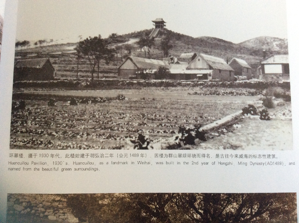 Huancuilou Pavilion, 1930's . Huancuilou, as a landmark in Weihai, was built in the 2nd year of Hongzhi, Ming Dynasty(AD1489), and named from the beautiful green surroundings. この文章を日本語で翻訳して欲しいです、宜しくお願いします。