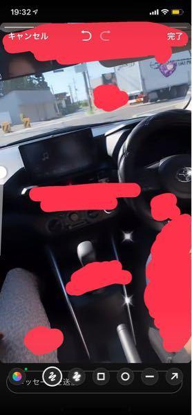 この車わかる人いますか?トヨタです