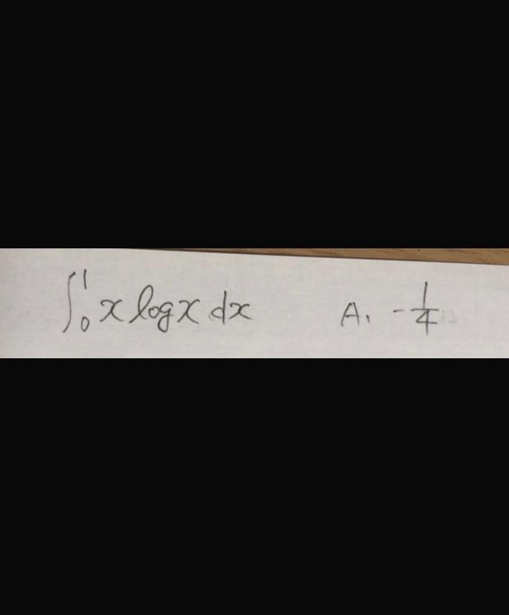 広義積分を求める問題です。 答えは、写真の左側にあるようにわかっているのですが、途中式が分かりません。 わかる方教えてください。