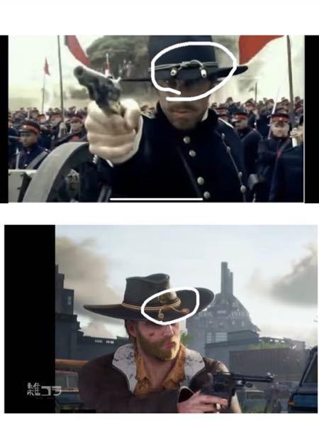 この人が帽子に付けているこれはなんでしょうか。 時々映画などで見ます。
