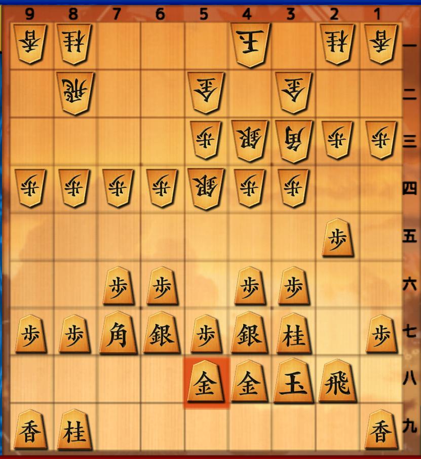 将棋ウォーズ3級から抜け出せない初心者です。 最近、居飛車で右玉っぽい囲いで定跡など知らないままなんとなくで形を作って対局しているのですが、 右玉について勉強したいので、右玉について初心者向け解...