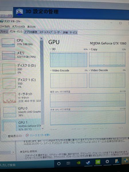 https://www.pc-koubou.jp/products/detail.php?product_id=630751 このノートPCを使ってAPEXをしているのですが、前回のイベント?かなんかのアップデートをしてからとてもラグくなって、fpsも20前後しか出なくな りました。それ以前は全く問題なく使えていたので、原因が分かりません。 タスクマネージャーの情報を添付しておきます。どなか解決策をご教授ください。