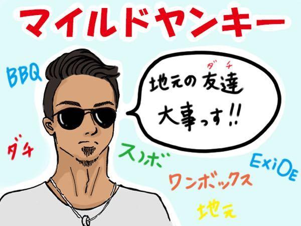 大阪に関する質問ですが梅田以外は、基本的に柄が悪くマイルドヤンキーというかオラついた感じの人が多くないですか?浅黒くてやけにガタイの良い青年やツーブロックのおじさん等