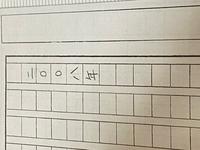 作文の数字の書き方について、これは合っているか教えて欲しいです。2008年と書きたいんですが、間違っていたら正しいのを教えてくれたら嬉しいです。