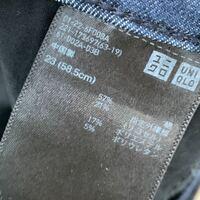 ユニクロのジーンズのサイズ、どうやって見るんですか?