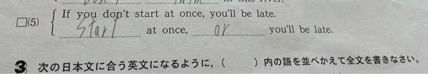英語の書き換えです これであってますか?