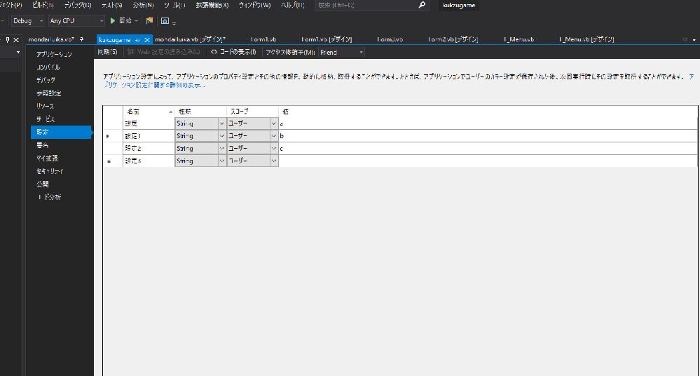 vbの画像の設定ってコードで追加できますか