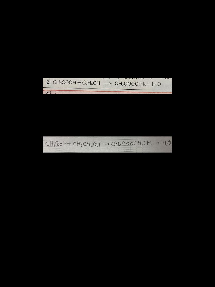 化学反応式を書け、と言われていて、解答が上の画像です。下の画像のように書くのは正解ですか?