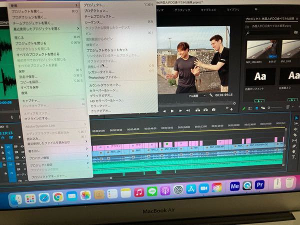 Youtuber やっている者です。 最近、PCをMacBook Air に変えて、Premier Pro で編集してるのですが、調整レイヤーがグレーになってしまい開けません。ネットで調べると、...