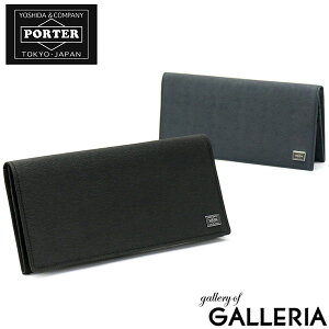ポーターのカレントと言う長財布は 長持ちしますか?