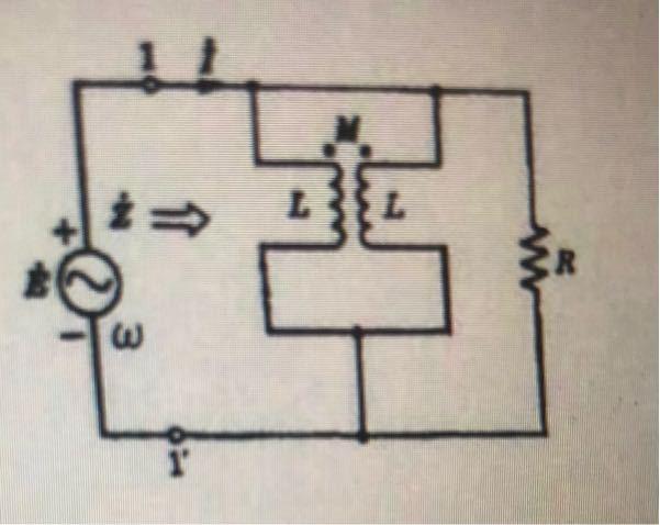 写真の回路の問題を解いてください (1)端子1-1'から右を見た時のインピーダンスZ ヒントとして、2つのLに流れる電流は同じと与えられています。 また、Rに流れる電流はLに流れる電流とは異な...