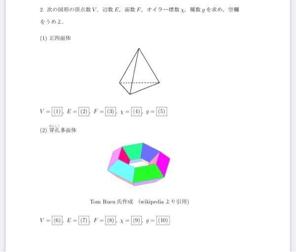 現代数学の問題です! こちらの問題分かる方解答お願いします!