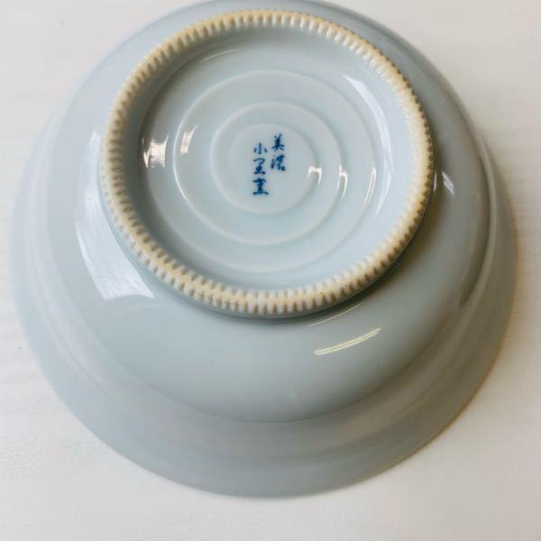 こちらの中鉢、美落小蛍窯と書かれているように見えますが検査してもないので窯元がわかりませんでした。 陶器焼物詳しい方何焼何窯なのか教えてください。 よろしくお願いします。