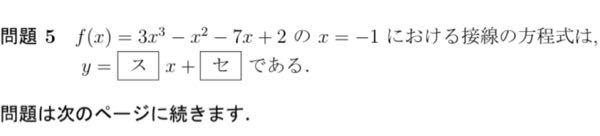 この問題の答え教えてください