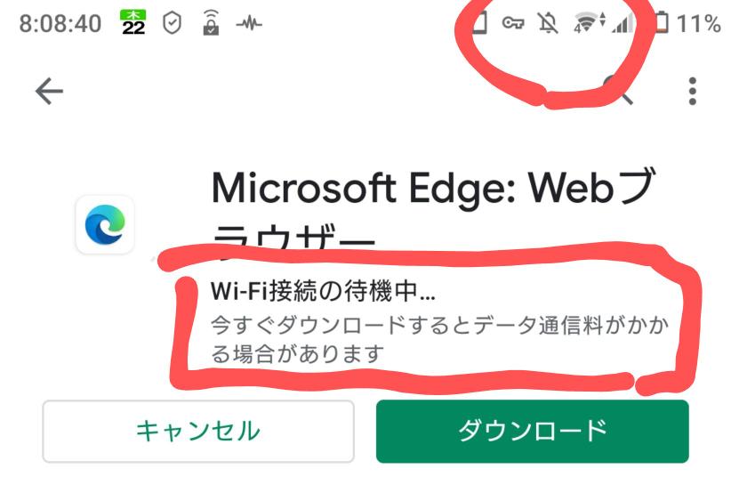 アンドロイドでVPNに接続しているとWi-Fi接続中でもモバイル通信している扱いになるのですが、これはどうにもならないのですか。 カスペルスキーVPNを使っています。 例えば、Google pl...