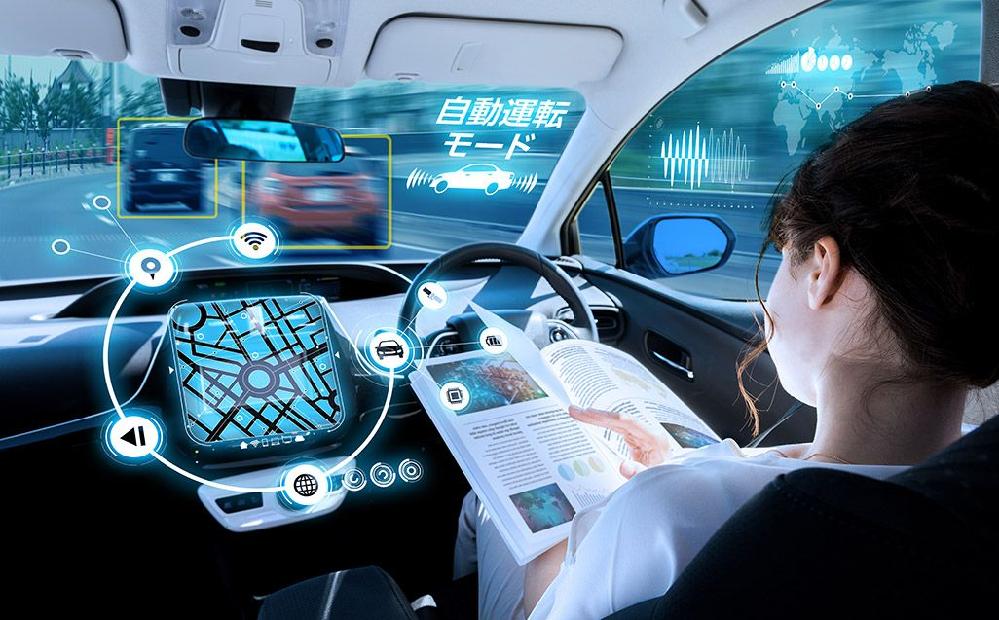 未来には自閉症の人も運転できるコネクテッドカーが登場しますか?