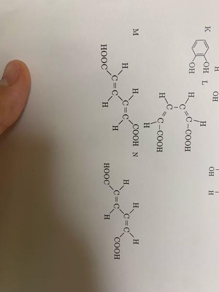 化学です。ベンゼン環を生体内で酸素を酸化剤として酸化すると、開裂してこのようなK→L...などの化合物になると言う事なのですが、どのような反応なのでしょうか? 調べても詳しい内容が出てこなくて、、、