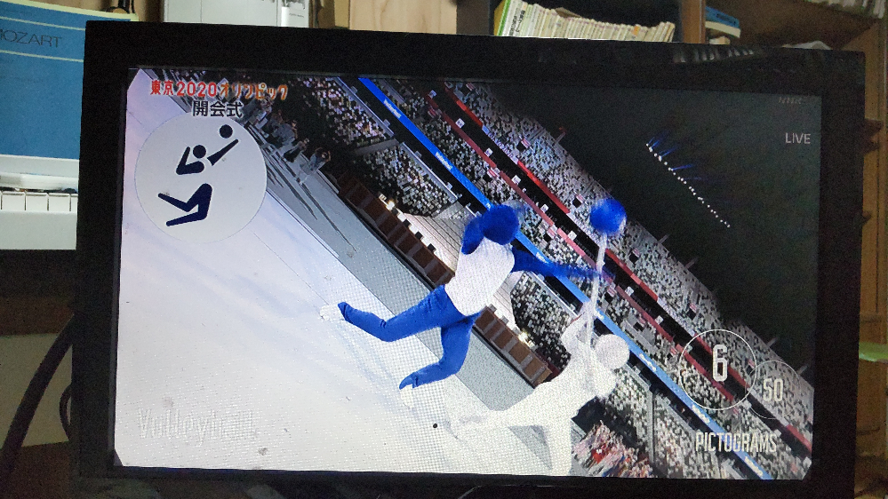 私は今回のオリンピック開会式は 80点だと思います 理由は 前半が地味でした 劇団ひとりはいらなかった あの ピクトグラムの人はすごかった 和久田真由子は言い間違いが多かった 最終点火者は大阪な...