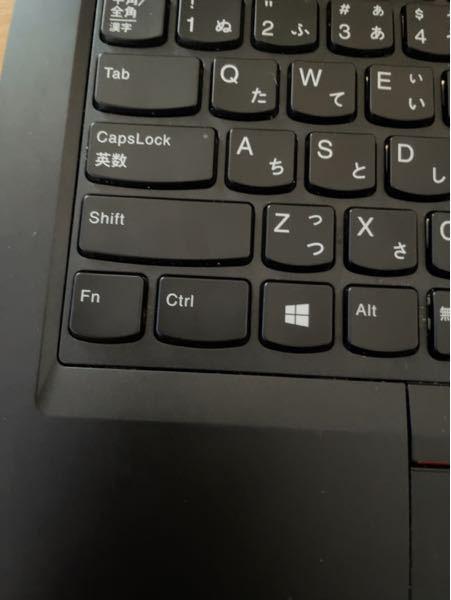 ここらへんにスマホを置くとパソコンの画面が1〜2秒真っ暗になってすぐ画面が戻るんですけどなぜでしょうか?