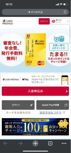 質問です。steamの支払いでMasterCardが使えると聞いてこのMasterCardプリペイドに予め入金しておいて支払いするというのは可能でしょうか?クレジットカードの方じゃないと駄目とかそういう誓約があるのでしょうか ?