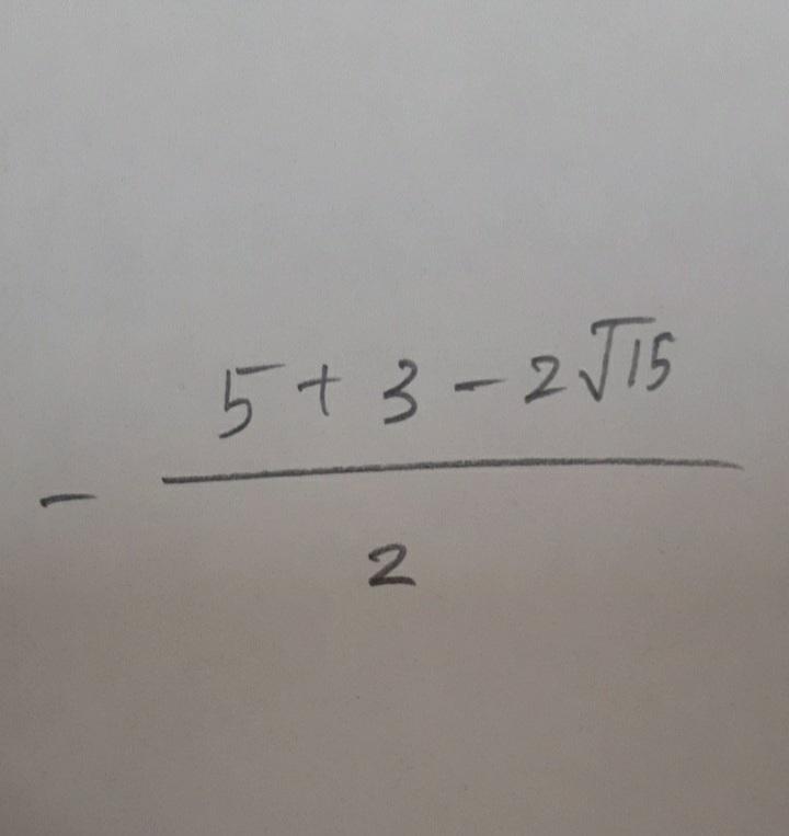 写真のように分数の左にマイナスがついている場合、このマイナスの効果は直前の数字(しゃしんでいうと5)か分子にある式全てに及ぶのかどちらでしょう 回答よろしくお願いします