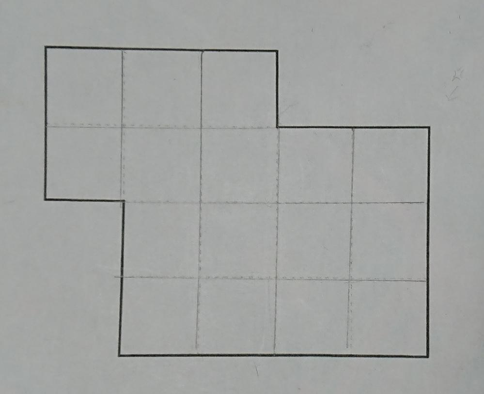 この図を同じ形に2分割してください。 考えても考えても分かりません。 合同分割パズル 夏休みの宿題 よろしくお願いします。