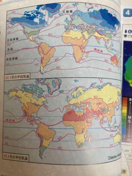 地理の質問です メルカトル図法やホモロサイン図法があるのを地理で勉強したのですがこのような資料集にのっている普通の地図は何図なんですか?