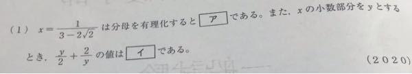 根号を含む式の計算 答えがないのでくださいm(_ _)m