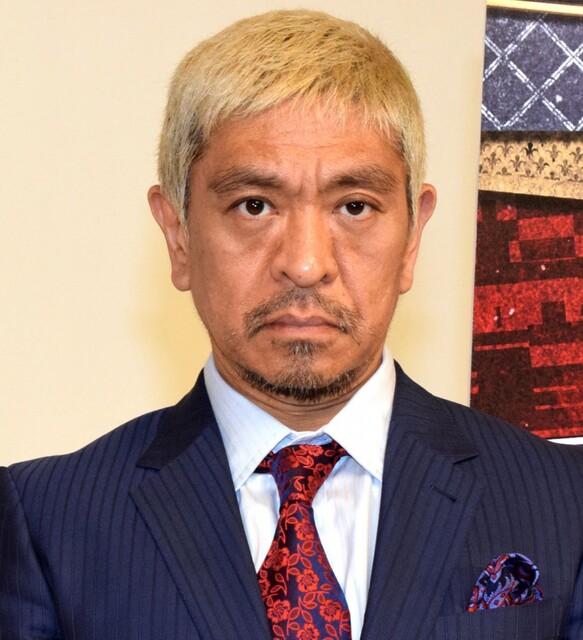 松本人志が伝説の教師依頼ドラマ出演するなら、どんな役を演じてほしいですか。