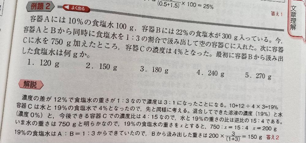 数的処理のこの問題を、わかりやすく解説して頂きたいです。 また、もしこの解説よりも簡単な解き方があれば教えて頂きたいです。よろしくお願い致します。