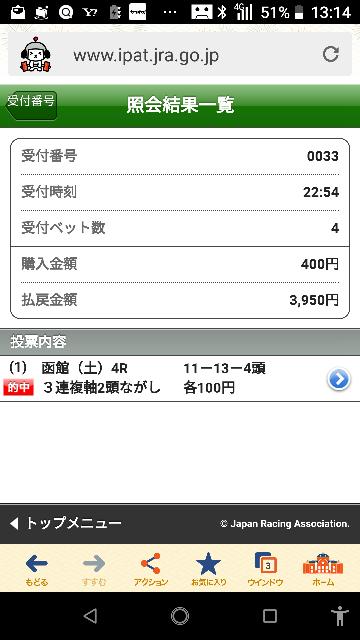新潟メイン 10ー1.9.12 なにかいますか?