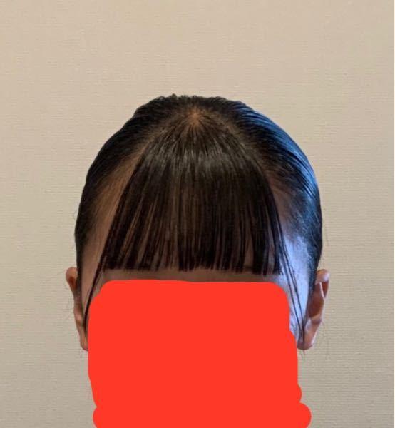 先程、 大至急!!この髪型変ですか? という質問をした者です。巻いていたのをストレートにしてみたのですが、こちらはどうでしょうか?