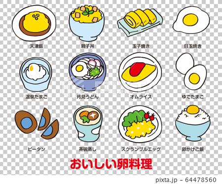 ★ 好きな卵料理は?
