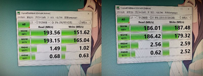 この2つのHDDで体感的速度の違いはありますか?
