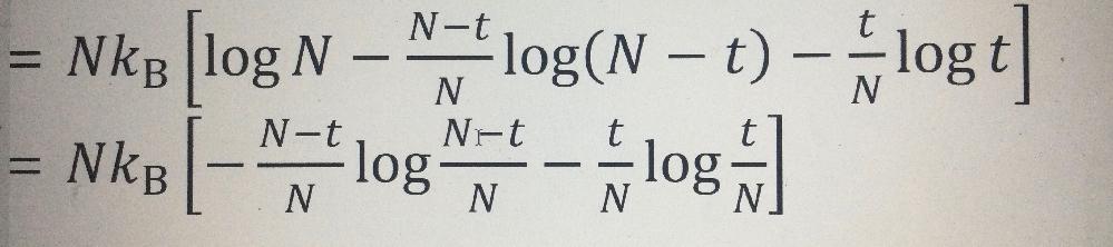 上の式から下の式への変形の仕方がわからないので教えていただきたいですm(_ _)m