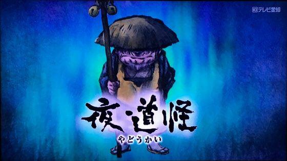 「ゲゲゲの鬼太郎シリーズ」で、いわゆる「闇属性」という名がふさわしいと思う妖怪がいたら教えて下さい。 日本妖怪でお願いします。 個人的に思うのは。 ・夜道怪 ・くびれ鬼 ですかね