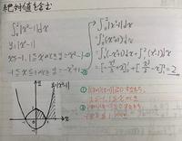 絶対値の中が因数分解できるときの解き方、オレンジのやり方で合ってますか?