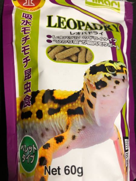 アマガエルの餌としてレオパドライを与えても問題ないですよね?
