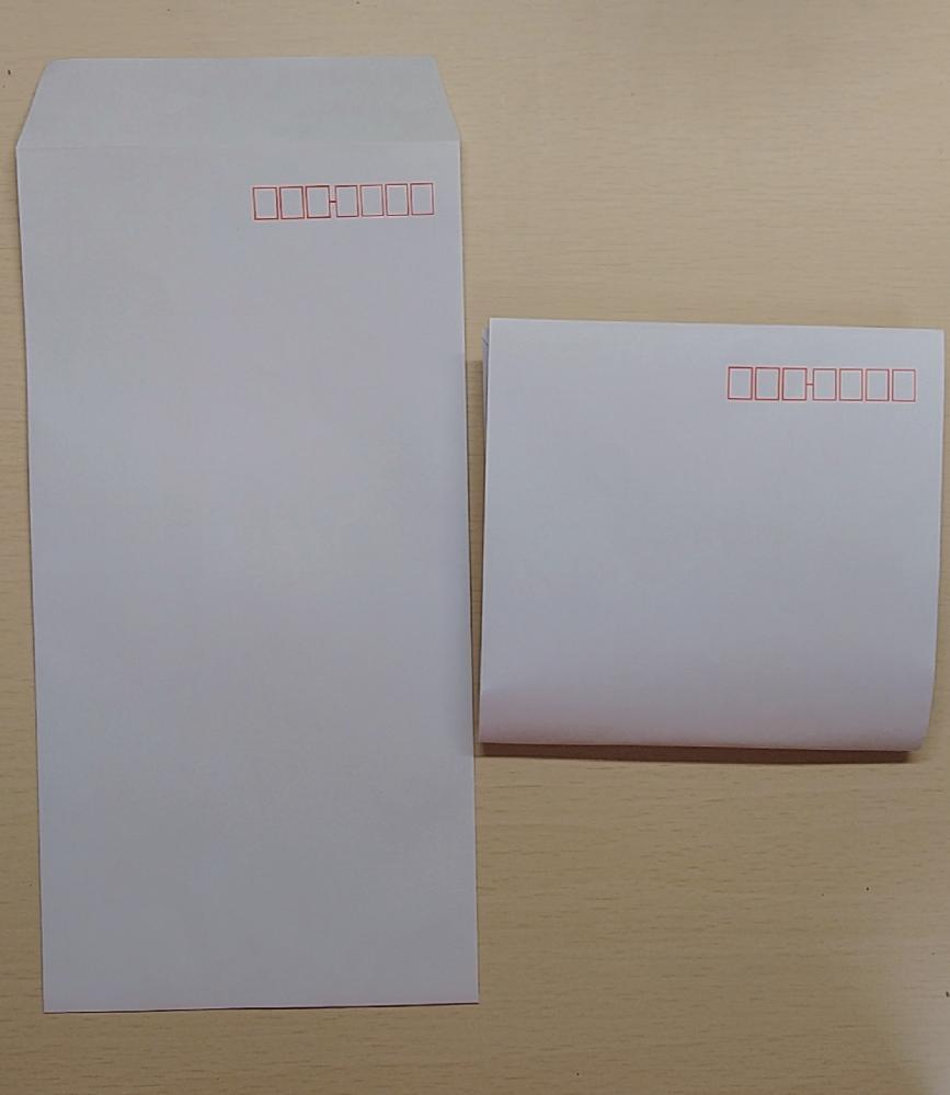 郵送について詳しい方に質問です。 添付画像の右のものは左の封筒(A4・3つ折り対応?)を半分に折った状態(横幅12cm、縦幅12cm、厚さ1cm)のものなんですが、郵便に出せますか? また、出せたとして何円くらいになりますか?