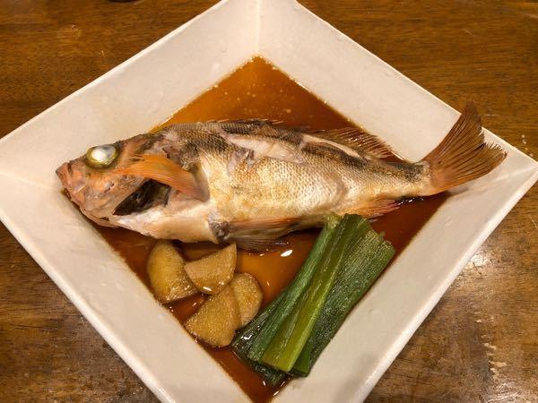 今日の煮魚。見映えはどうですか❓