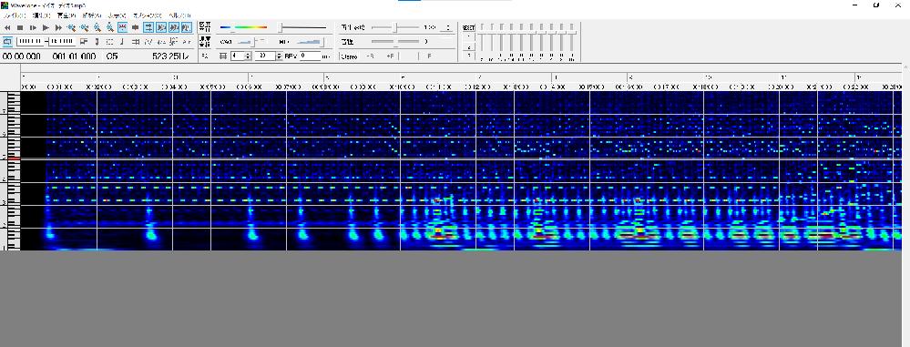 wavetoneを使ってみたのですが主の音程が全く分かりません、これはナイトオブナイツです。全体的に青色でごじゃごじゃしています。他の素材も3個くらい試しましたが全部こんなんでした。 皆さんはこ...