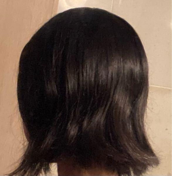 縮毛矯正について。 この髪質では、縮毛矯正はしたらどうなるでしょうか。 元々ストレートだったのですが、ここ2年でうねり始めて、、、